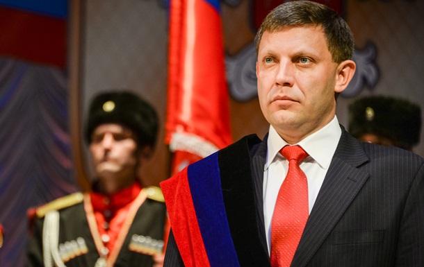 Отец живет в Украине, а о России спрашивать нельзя - интервью Захарченко