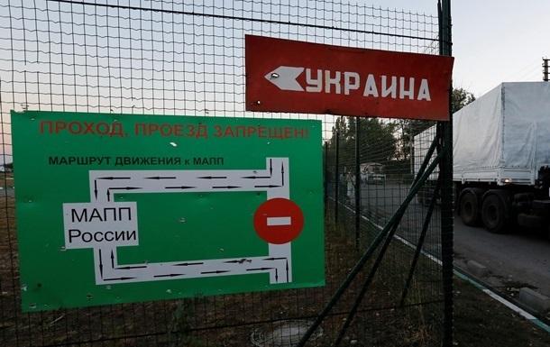 Почти половина украинцев выступает за визовый режим с Россией - опрос