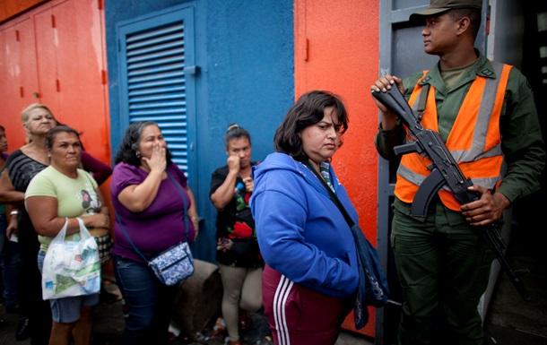 Крах социализма. Венесуэла скатывается в экономическую пропасть