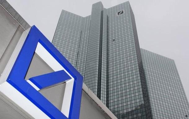 Deutsche Bank оштрафовали на 2,5 миллиардов долларов - СМИ