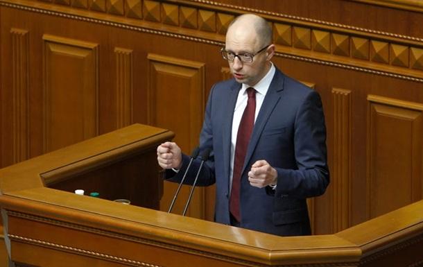 Яценюк: Прошу записать – я в отставку не собираюсь