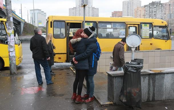 Украина расположилась между Ираном и Ираком по уровню счастья