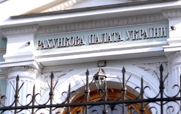 Счетная палата получила право контролировать поступления в госбюджет