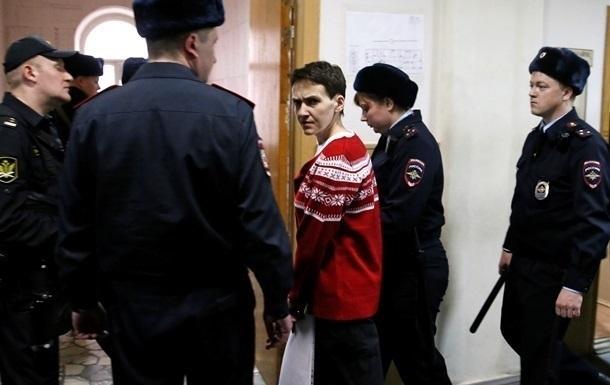 В России Савченко предъявили окончательное обвинение
