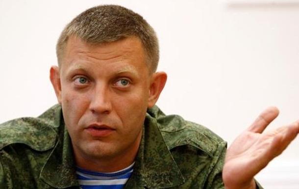 Der Spiegel: Захарченко признал, что ДНР вывела не все вооружение