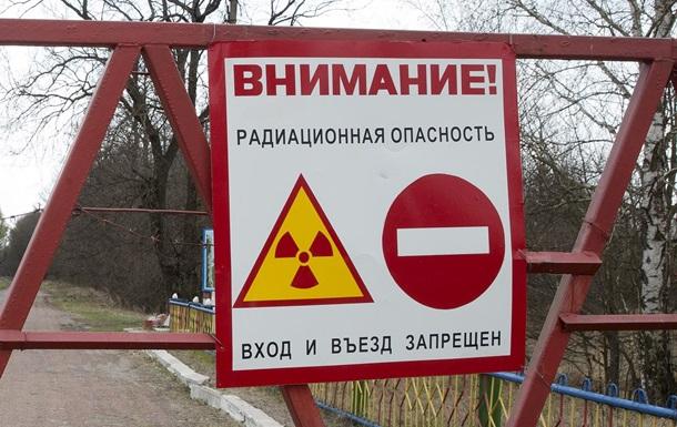 Из России в сторону Крыма следовал груз со знаком  Ядерная опасность - СНБО