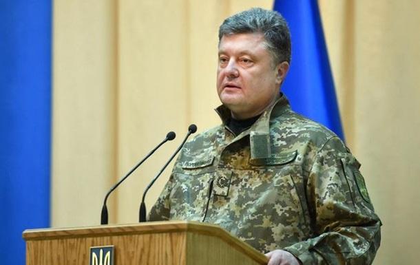 Порошенко рассказал, как в Украину экспортируют терроризм