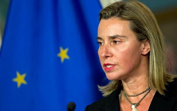 Федерика Могерини отменила участие в саммите ЕС-Украина