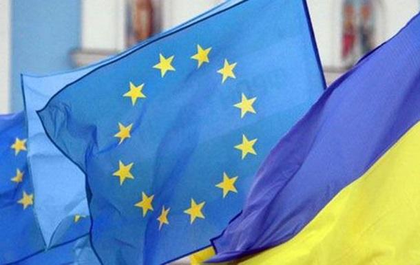 В Киеве стартует саммит Украина-ЕС