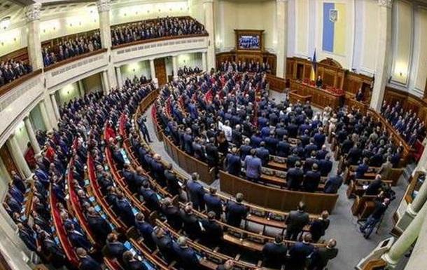 Схемы заработков народных депутатов: от  тушек  до законов на продажу