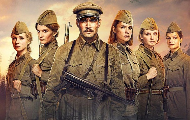 Половина украинских кинотеатров отказалась от ремейка  А зори здесь тихие