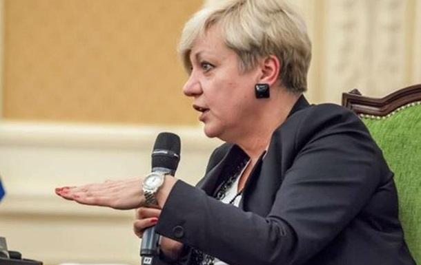 В Национальном банке сообщили, что украинская экономика достигла дна