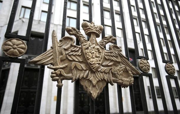 Минобороны России собирается открыть представительство в США