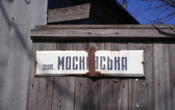 Відмовитися від радянської символіки - наш святий обов'язок перед героями