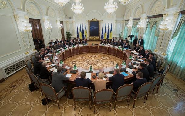 Итоги 27 апреля: Саммит Украина-ЕС и допрос Симоненко