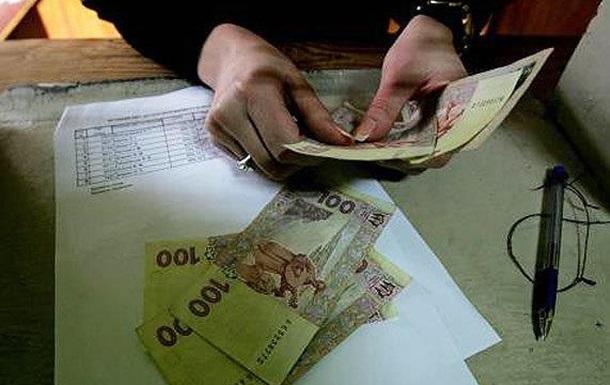Зарплаты украинцев постепенно, но неуклонно падают