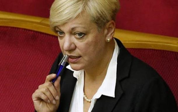 Поводов для оптимизма пока нет: падение украинской экономики продолжается
