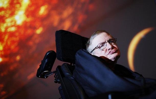 Человечество не переживет следующие 1000 лет – Стивен Хокинг