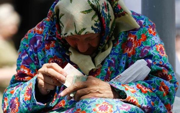 Кризис обойдется украинцам в 47 млрд. долларов