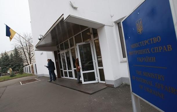 В МВД готовы расследовать дело Фирташа вместе с ФБР