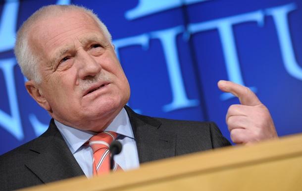 Украине не стоит ждать помощи Запада - экс-президент Чехии