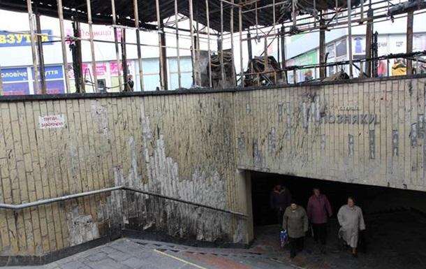 В Киеве возобновил работу после крупного пожара вход в метро Позняки