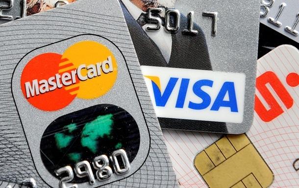 Карты Visa и Mastercard начали частично функционировать в Крыму