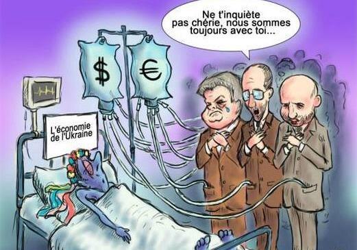 Эксперты The Economist присвоили украинской экономике статус  худшей в мире