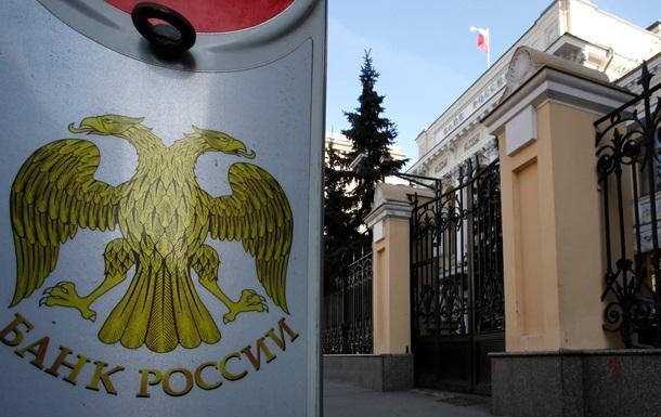 Центробанк РФ понизил ключевую ставку на 1,5%, рубль укрепился