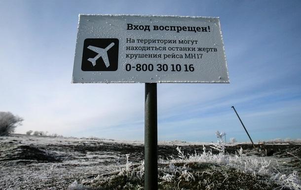 Завершены поиски останков жертв рухнувшего Боинга на Донбассе