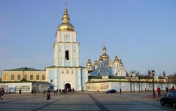 Молившихся за мир в Украине  магов  разогнали - СМИ