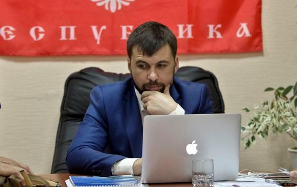 Встреча в Минске состоится в ближайшие 10 дней - Пушилин