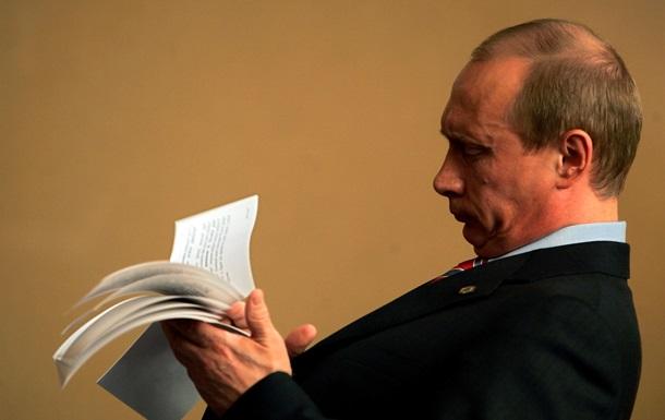 Путин ввел миллионные штрафы за экстремистские призывы в СМИ