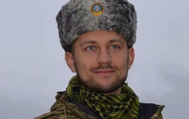 В Широкино погиб боец батальона Донбасс