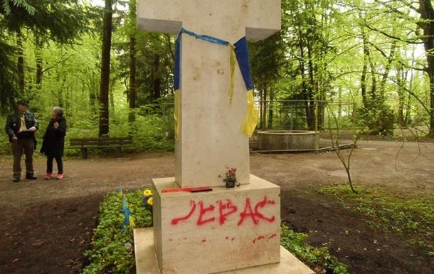 В Мюнхене осквернена могила Бандеры - соцсети