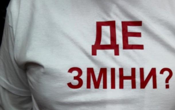 Видеорепортаж о последней сессии Полтавского облсовета (с юмором)