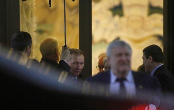У Кучмы рассказали о предстоящей встрече по Донбассу в Минске