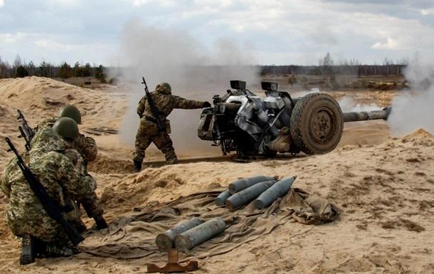 Украина отвела все тяжелое вооружение на Донбассе - штаб АТО