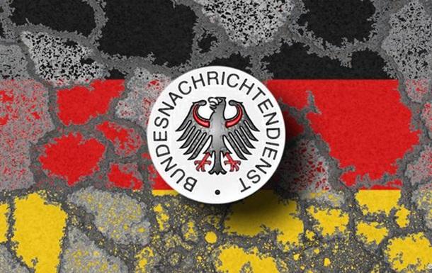 СМИ: Спецслужба США шпионила за европейцами как минимум до 2013 года
