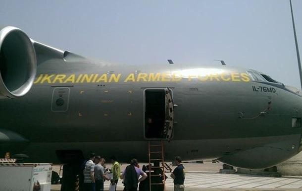 Украина провалила спасательную операцию в Непале - нардеп