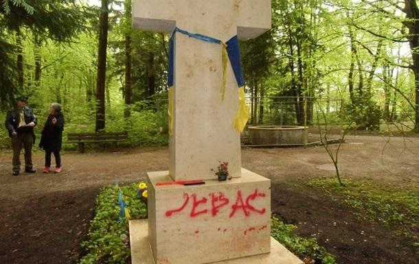На могиле Бандеры в Мюнхене установят сигнализацию