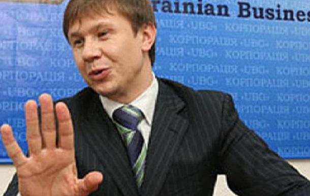 Руслан Демчак: история позорного зэка под крылом Порошенко (часть первая)