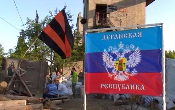 В Луганске выдали первые  паспорта  ЛНР