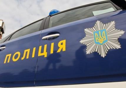 Плохая милиция и хорошая полиция