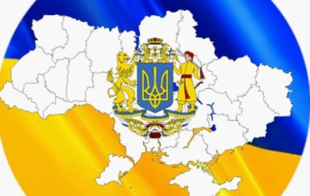 Розвиток місцевого самоврядування в Україні: міф чи реальність?