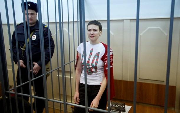 Следком РФ отказывается признавать дипломатический иммунитет Савченко