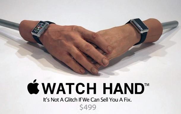 Шоумены представили  умные руки  для татуированных владельцев Apple Watch