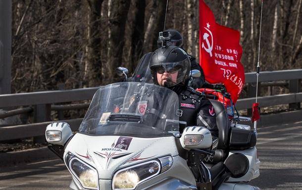 Немецкий суд:  Ночные волки  вправе въехать в Германию