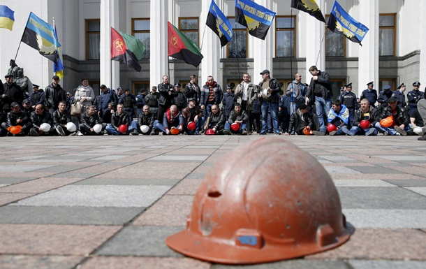 Каски-шоу. Репортаж с трехдневного митинга шахтеров