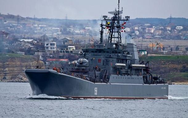 В порт Керчи вошел российский большой десантный корабль